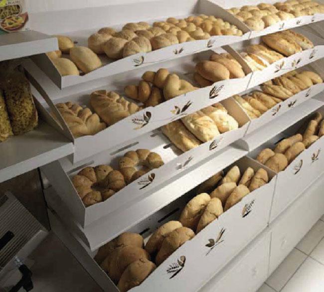 Arredamenti panetteria scaffalature negozi for Arredamento panetteria ikea